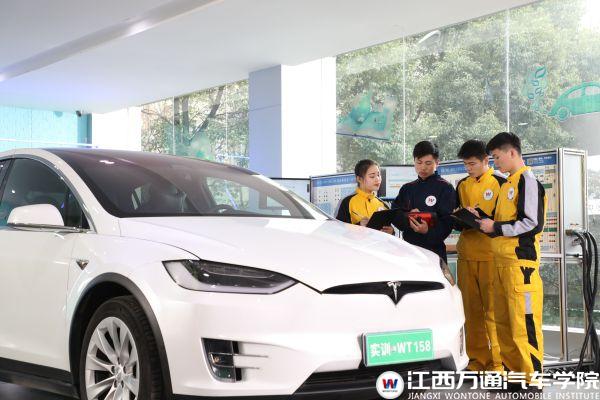 新能源汽车产业驶入快车道 学汽车新能源技术有前途