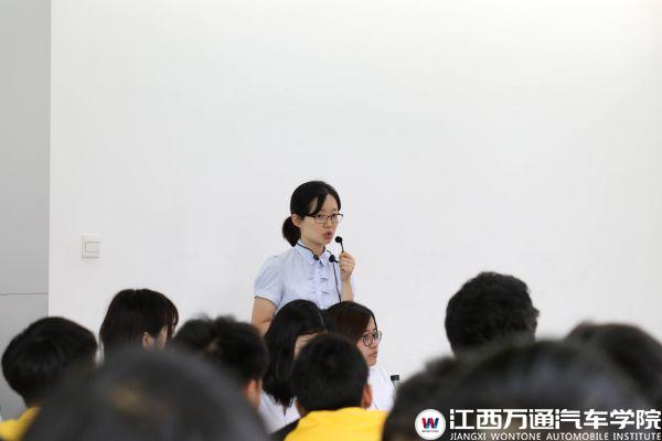 江西广汇汽车校园预选会开启 新能源汽车人才很紧缺