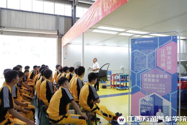 【技术大讲堂】华胜钱总监带来汽车钣喷修复新技术