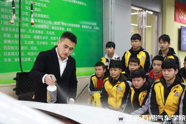 【技术总监进校园】义乌腾飞总监教你装帖隐形车衣
