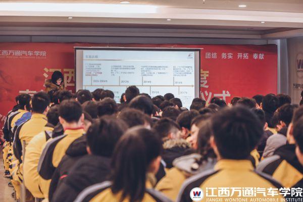 【进名企啦】广汇集团-江西万通定向班选拔开启