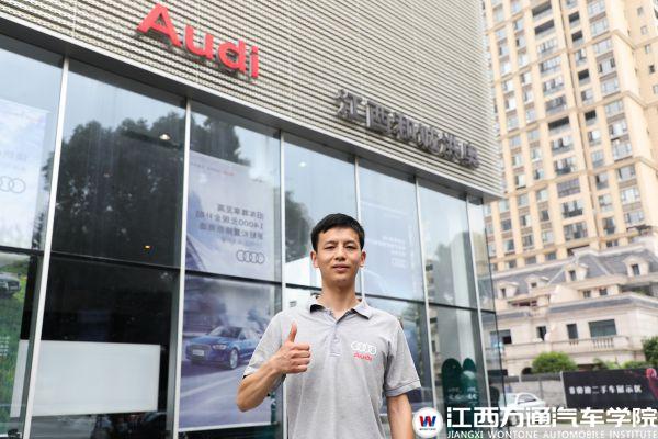 【就业学子】陈牛林:坚持是成功的基石