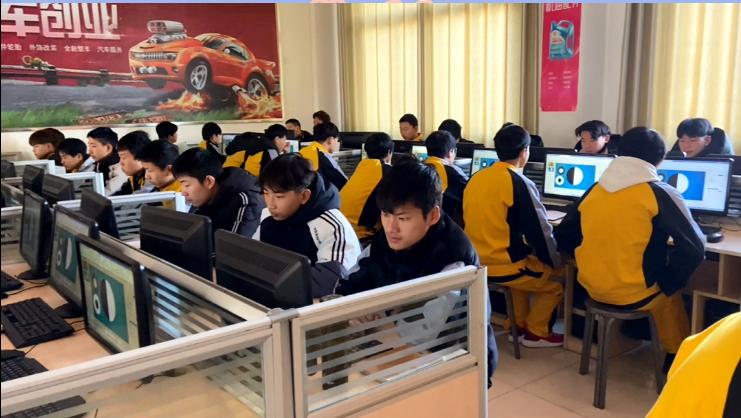实训课堂-计算机