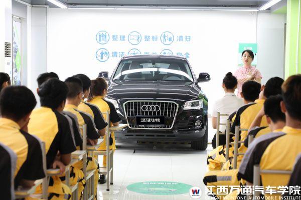 【技术大讲堂】国力汽车美女讲师讲述六方位汽车销售技巧