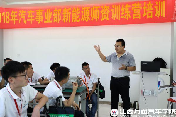 【教授来了】何泽刚教授亲临我校授课 带来汽车新能源新知识
