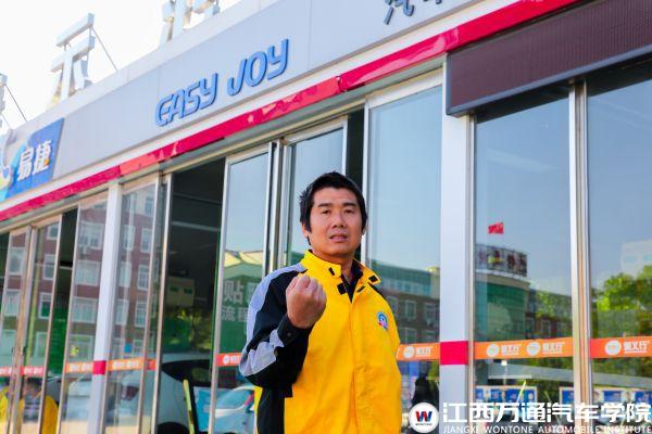 【新生故事】43岁胡生军放弃年薪十万学汽车美容