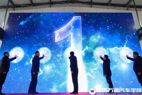 江西万通2019年春季新专业发布会圆满举行