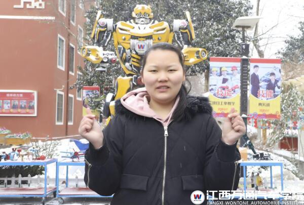 【新生故事】徐赫阳:异次元才女求学梦