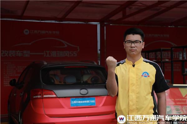 【万通杯】王文斌—兜兜转转工作7年,我还是来到江西万通