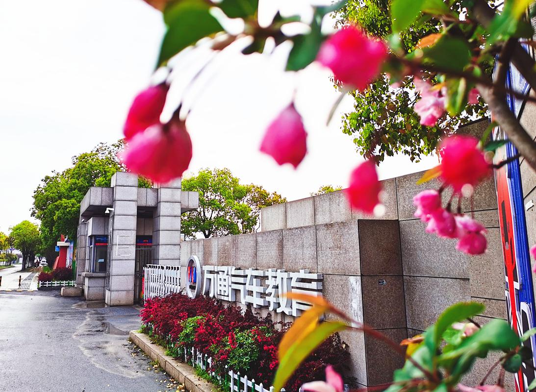 江西万通汽车技工学校2020年(春)国家助学金初审名单公示表